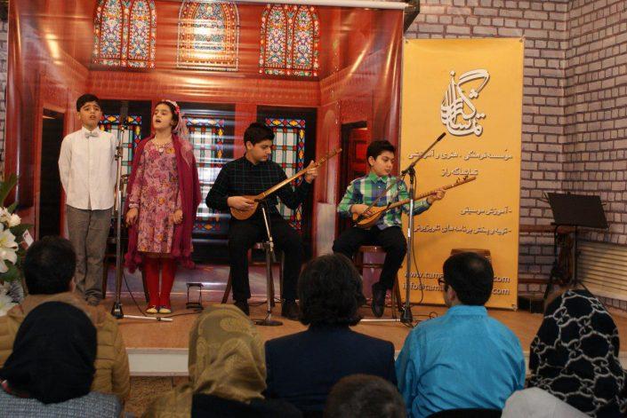 اجاره سالن موسیقی در یوسف آباد